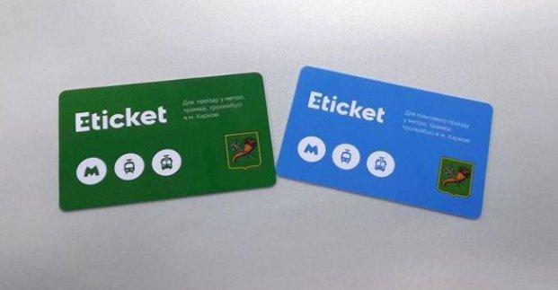 У Харкові безкоштовно проїхати можна буде тільки за електронним квитком