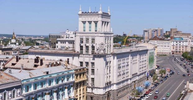 Заява Харківської міської ради