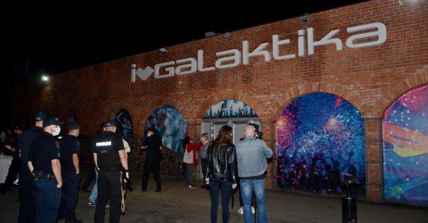 Низці клубів і кафе у Харкові заборонили працювати через порушення правил карантину