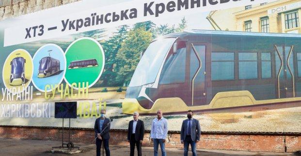 В «Экополисе ХТЗ» начинают разрабатывать харьковский трамвай