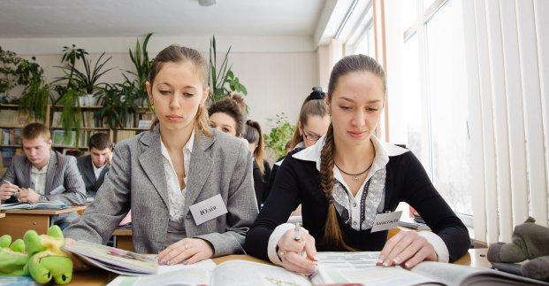 Харьковские ученики могут принять участие во всеукраинском творческом конкурсе