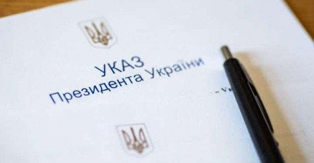 Харьковчане получили государственные награды