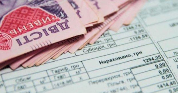 В Харькове субсидию получают почти 90 тысяч семей