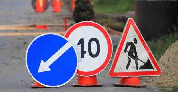 У понеділок на Ново-Баварському проспекті буде заборонено рух транспорту