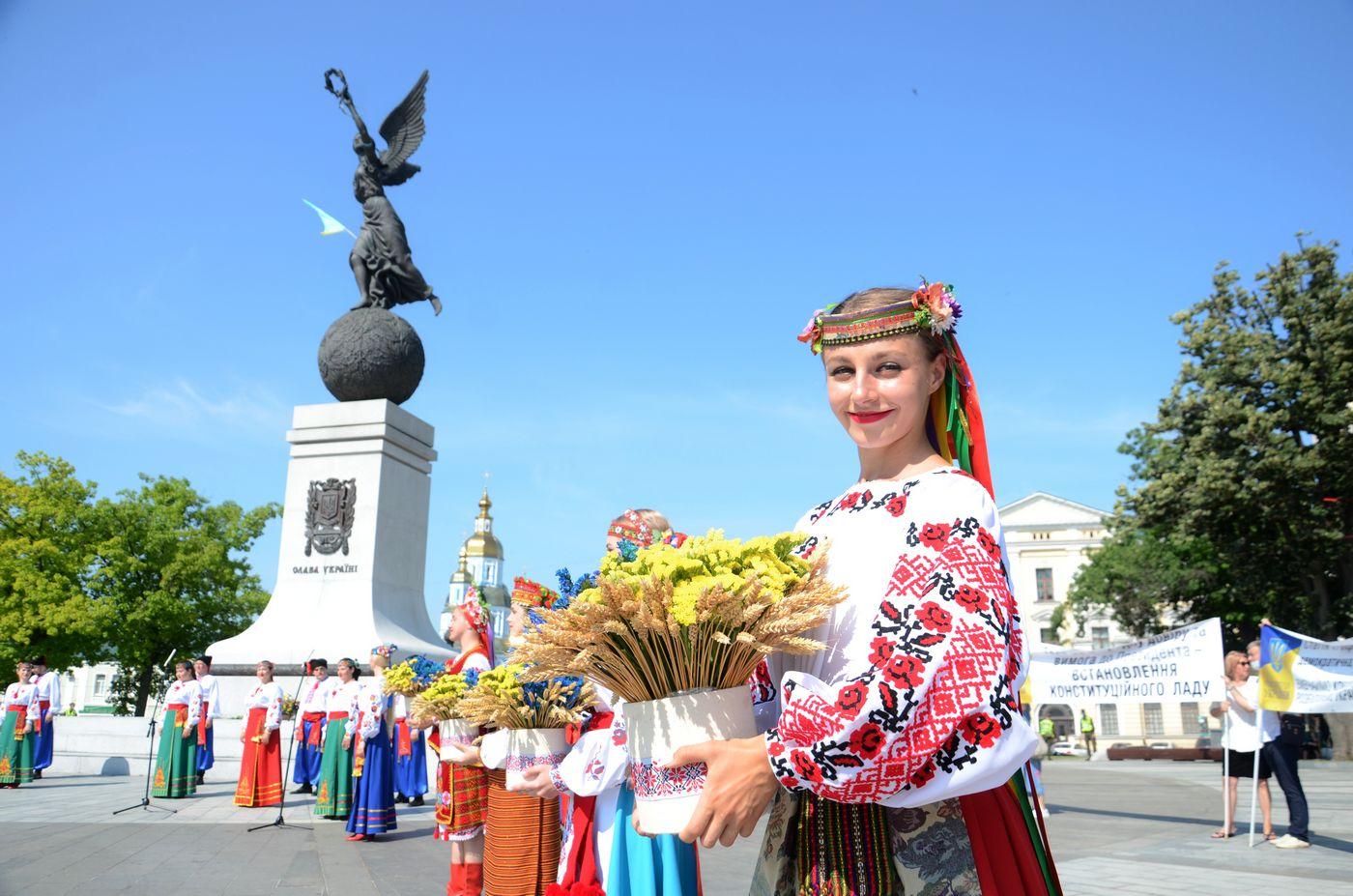 У Харкові відзначають День Конституції