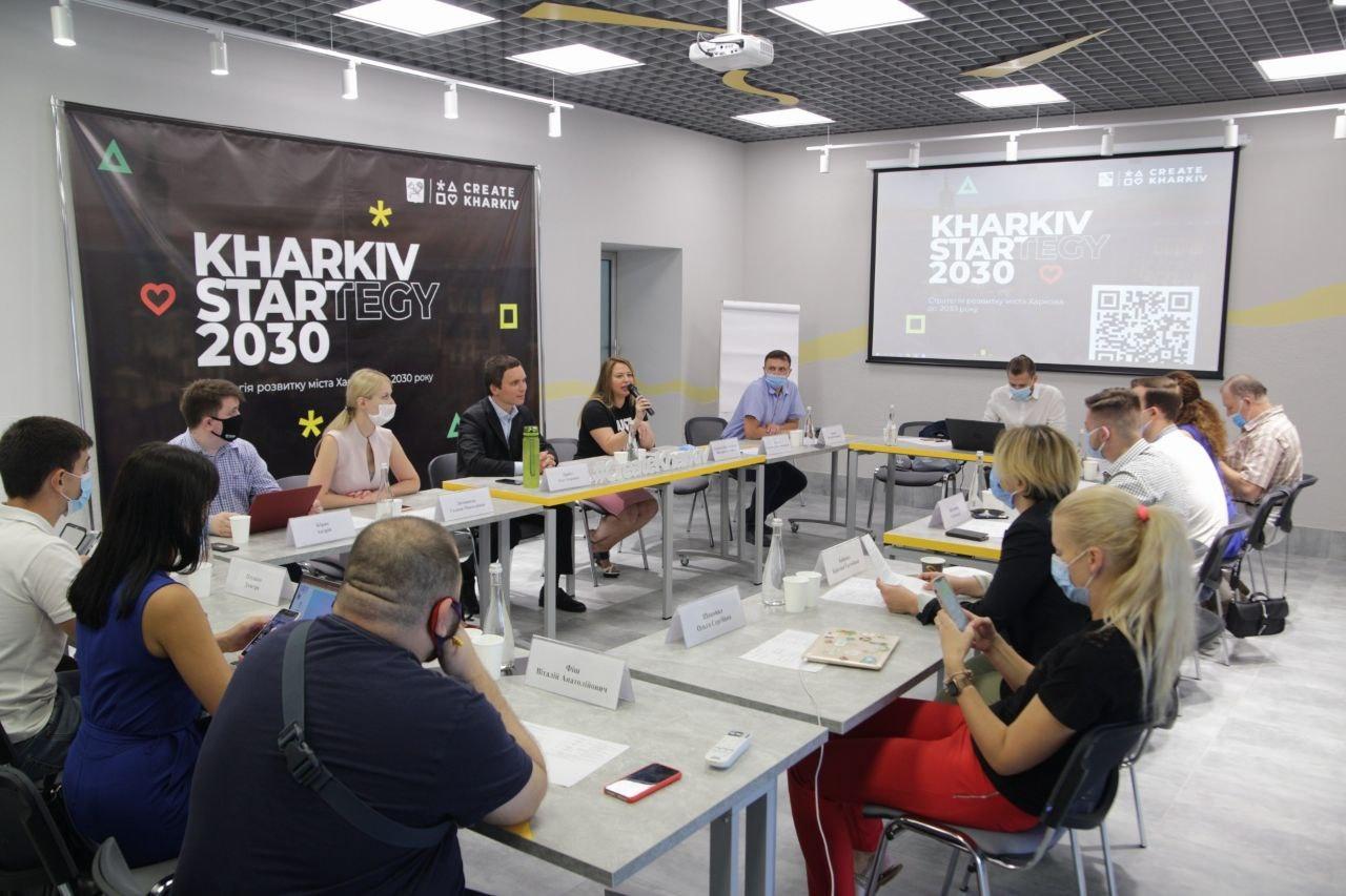 У нову Стратегію розвитку Харкова включать просування цифрових технологій