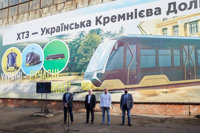 В «Екополісі ХТЗ» починають розробляти харківський трамвай