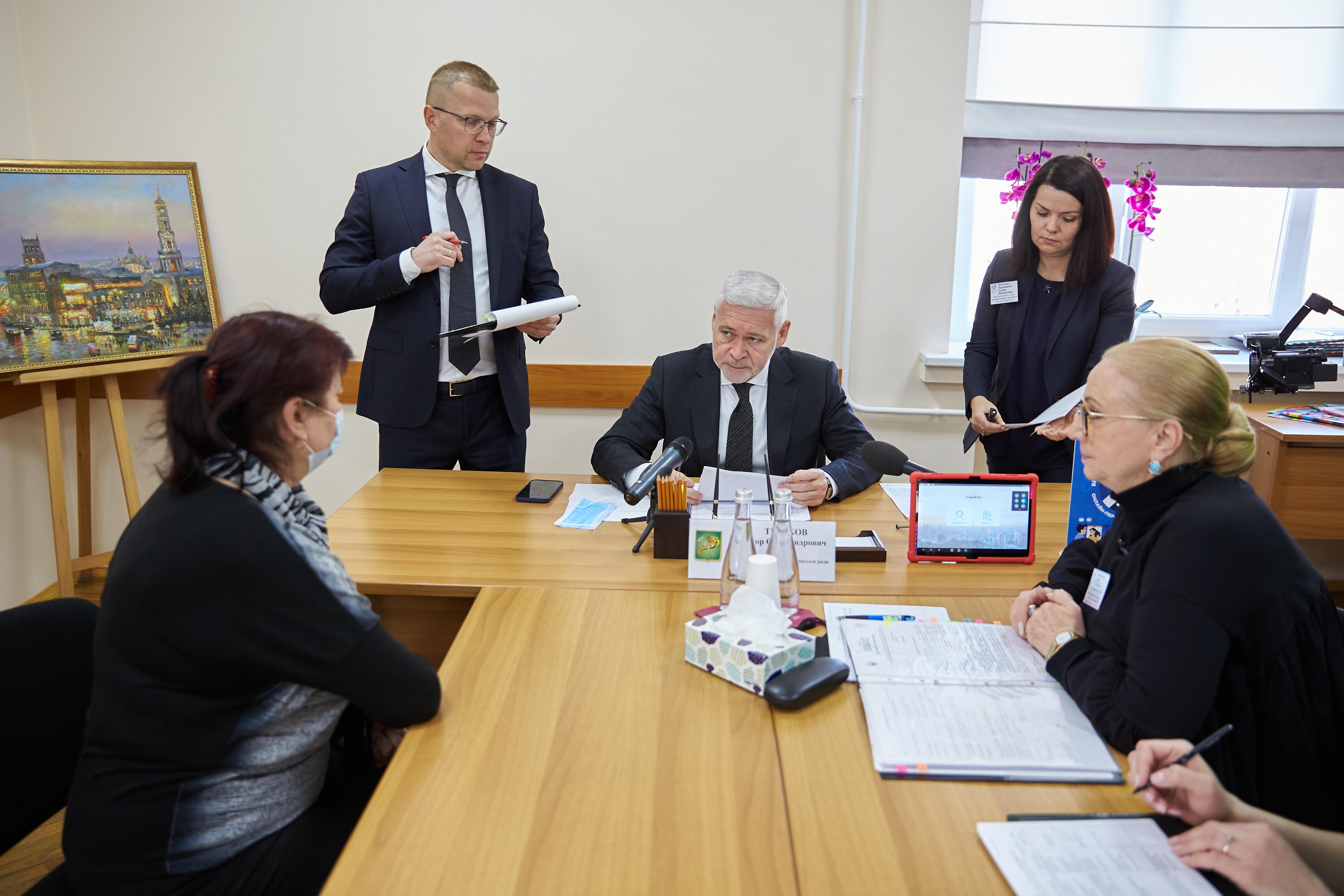 У Шевченківському районі облаштують нове джерело і відремонтують низку будинків