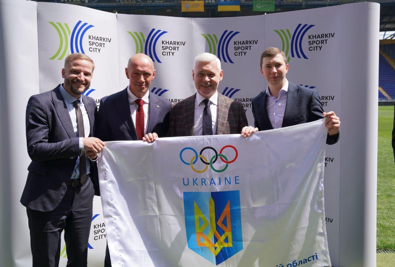 У Харкові розвиватимуть олімпійський рух