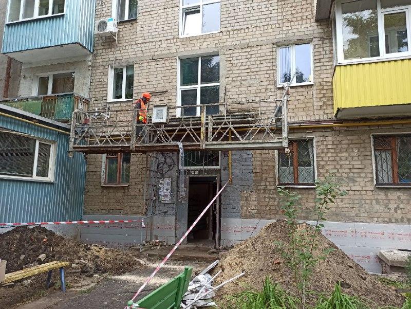 Харківські ЖБК і ОСББ можуть заощадити на впровадженні енергоефективних технологій