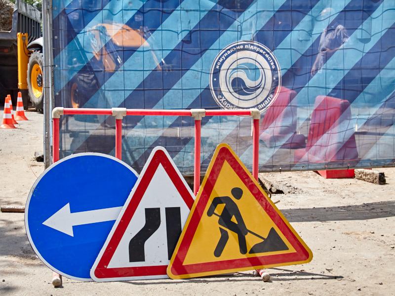 На вулиці Сергіївській ремонтуватимуть водогін
