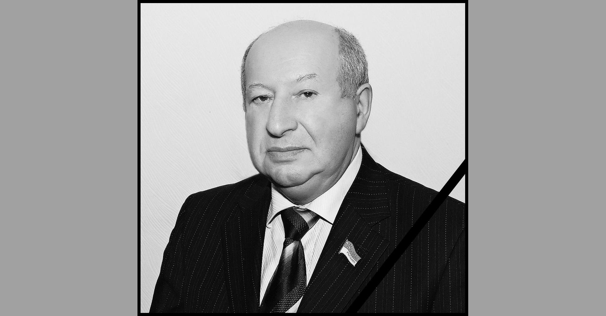 Ігор Терехов висловлює співчуття родині Юхима Голянда